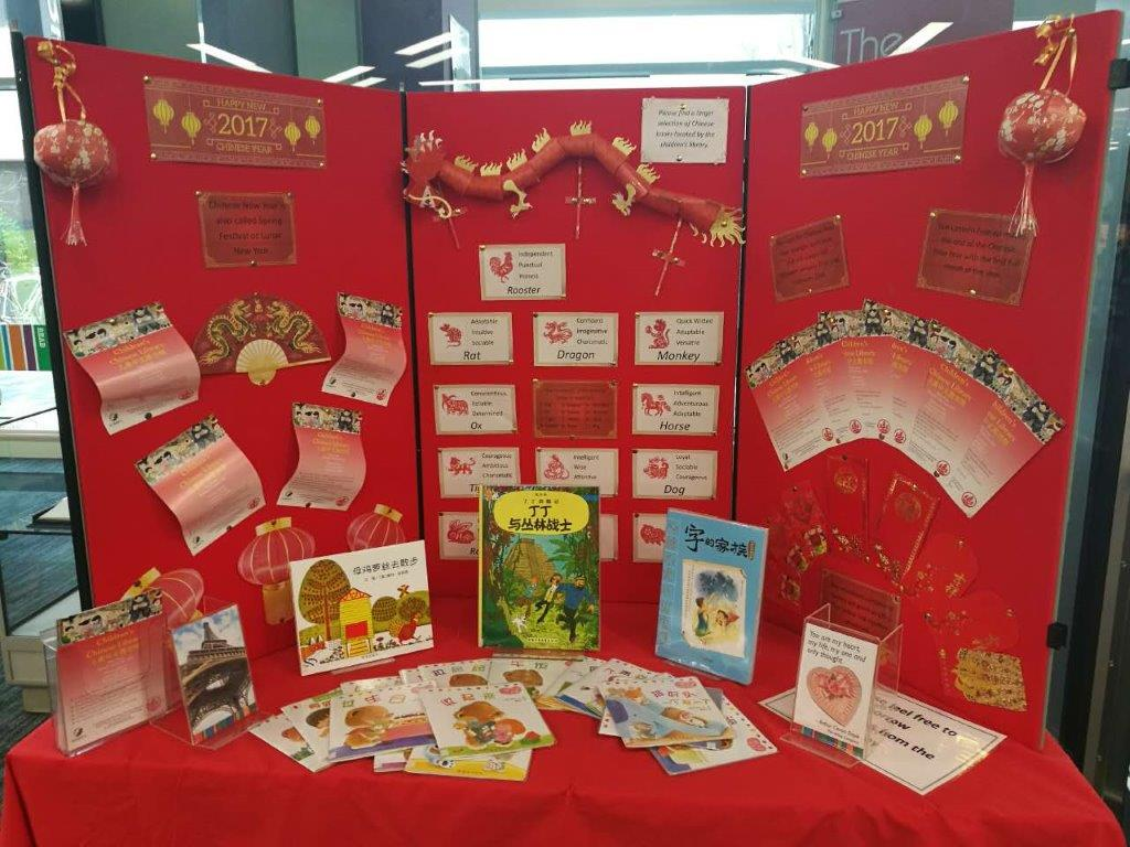 Children's Chinese Liibrary